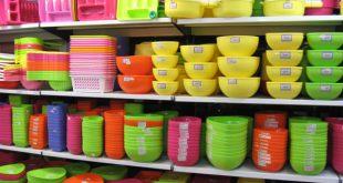 خرید محصولات پلاستیکی