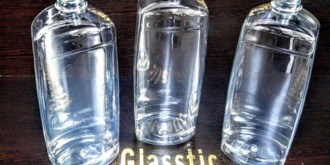 بطری پلاستیکی طرح کتابی