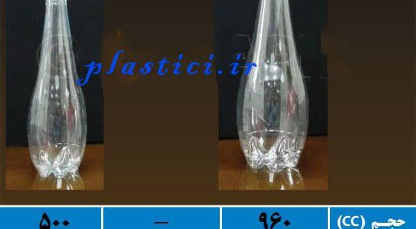 بطری پلاستیکی خمره ای