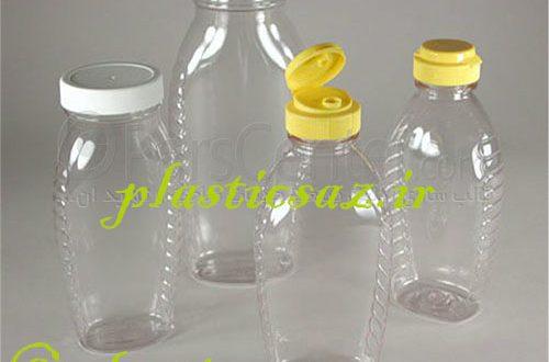 سایت ظروف پلاستیکی