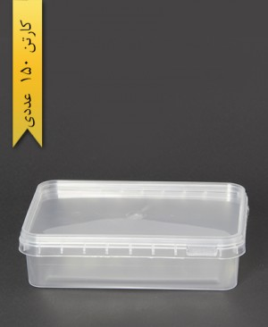 ظروف پلاستیکی درب دار