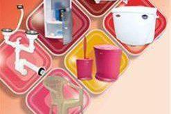 محصولات پلاستیکی خانگی