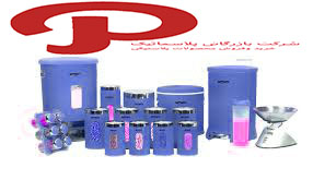 انواع محصولات پلاستیکی لیمون