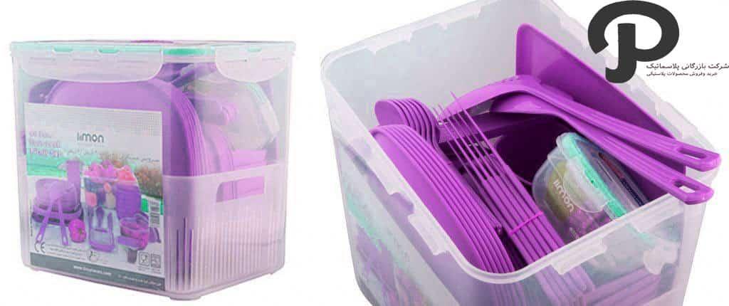 ست سرویس محصولات پلاستیکی مسافرتی