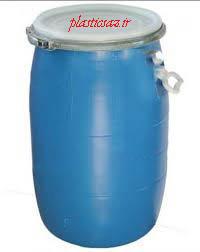 بشکه پلاستیکی 220 لیتری