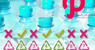 بطری های پلاستیکی چند بار مصرف