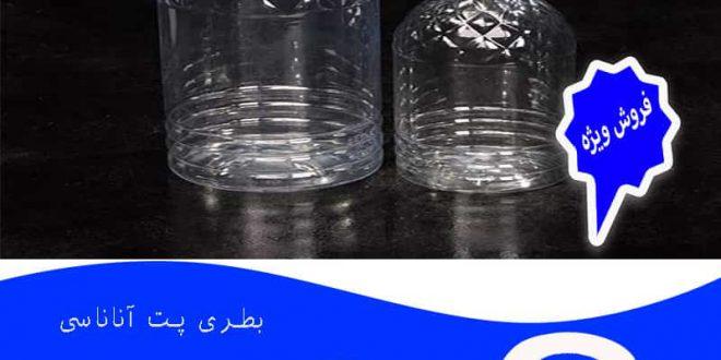 بطری پلاستیکی آناناسی