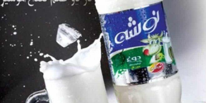 صادرات بطری پت دوغ