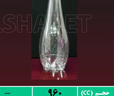 پخش بطری پلاستیکی خمره ای