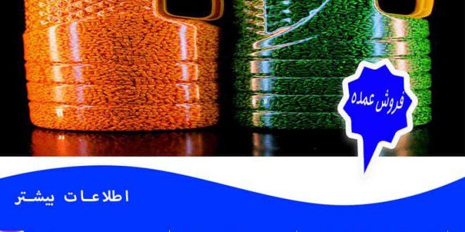 انواع بطری پلاستیکی روغن دسته دار آبشار