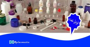 بطری پت دارویی در ایران