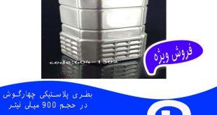 بطری پلاستیکی ساده روغن
