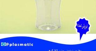 تولیدی بطری زیتونی 500 سی سی