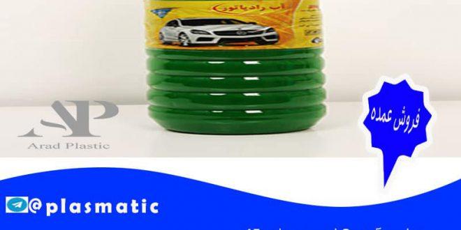 تولید کننده بطری آوند 3 لیتر