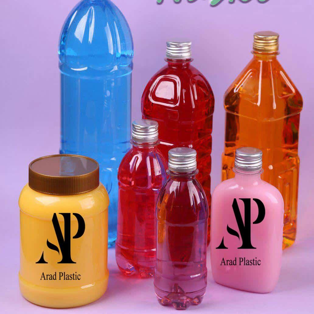 انواع بطری پلاستیکی در شیراز