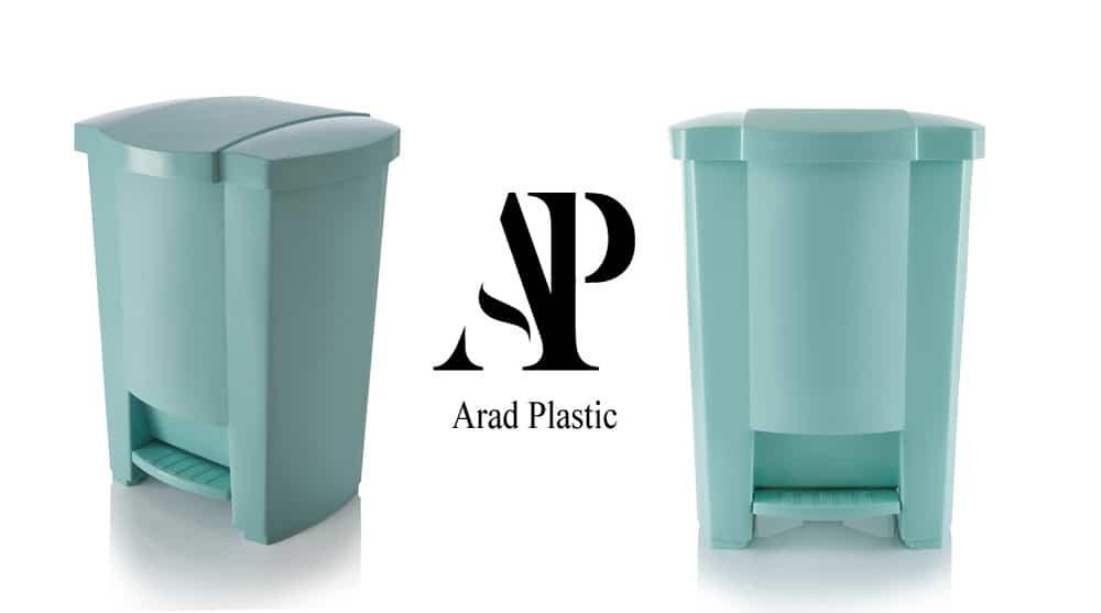 انواع محصولات پلاستیکی بهداشتی یزدگل