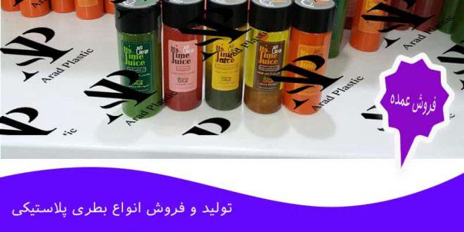 خرید بطری پلاستیکی در تهران