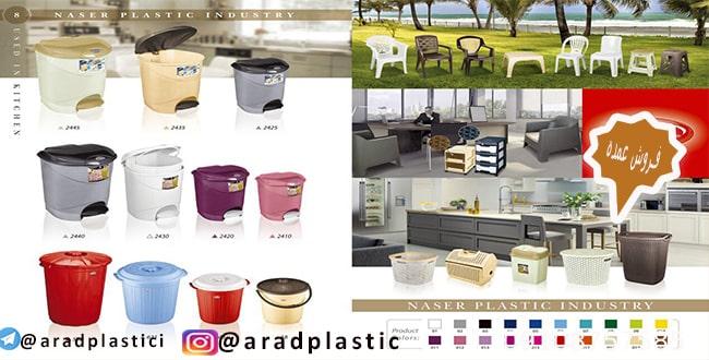 محصولات شرکت پلاستیک ناصر