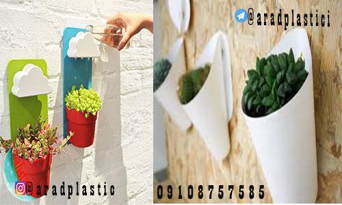 خرید گلدان پلاستیکی دیواری
