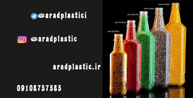 فروش بطری پلاستیکی نیم لیتری